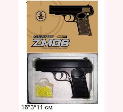 Пистолет Cyma ZM06