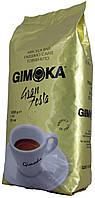 Кофе в зернах Gimoka Gran Festa 1000г.