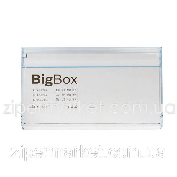 Bosch 11000683