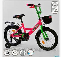 """Велосипед двухколесный Corso 16"""""""