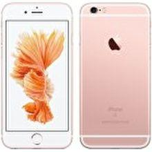Apple iPhone 8 64GB Gold (MQ6M2) в рассрочку