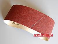 Бесконечная лента, 75x533 мм, для ручных шлифмашин -  AWUKO KT62X, Р80