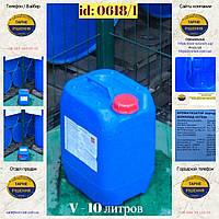 0618/1: Канистра (10 л.) б/у пластиковая ✦ Ароматизатор пищевой