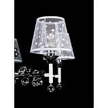 Люстры с абажуром SV 30-3751-45, фото 4
