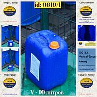 0619/1: Канистра (10 л.) б/у пластиковая ✦ Нейтральная эмульсия