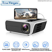 Full HD LED проектор TouYinger L7 (screen mirroring version)