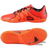 Детские футзалки (бампы) Adidas X 15.4 IN р.34(21см)36(22.5см)37.5(23.5см)