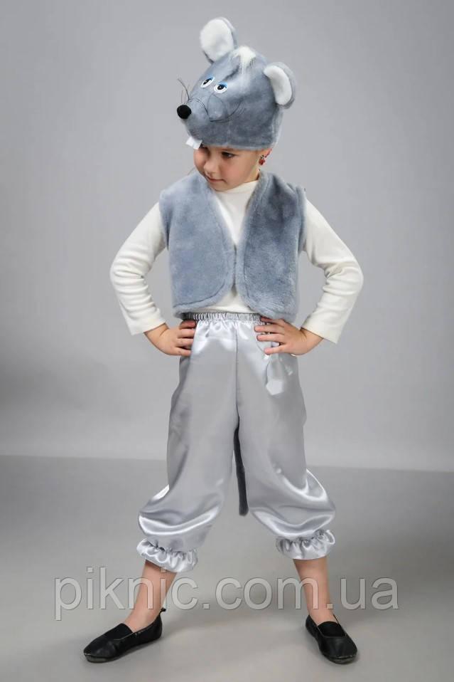 Костюм Мышонок для мальчика 6,7,8 лет Детский карнавальный новогодний костюм 342