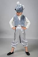 Дитячий костюм для хлопчика Мишеня 6,7,8 років Карнавальний костюм для дітей 342