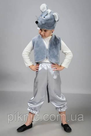 Костюм Мышонок для мальчика 6,7,8 лет Детский карнавальный новогодний костюм 342, фото 2