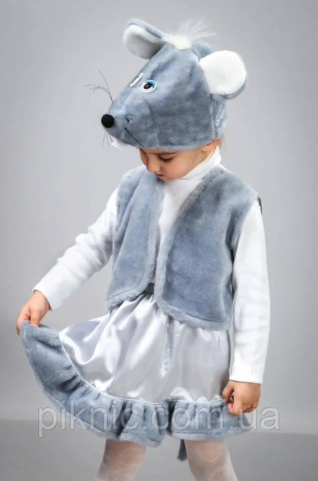 Детский карнавальный костюм Мышки для девочки 3-8 лет