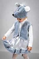 Детский карнавальный костюм Мышки для девочки 3-8 лет. Маскарадный костюм Мишка