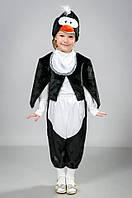 Новогодний костюм Пингвин 6,7,8 лет. Детский карнавальный костюм на утренник для детей