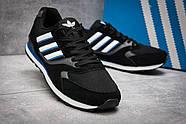 Кроссовки мужские 12424, Adidas  City, черные ( 41  ), фото 5