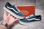 Кроссовки женские 12932, Vans Old Skool, темно-синие ( 37  ), фото 2
