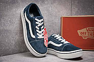 Кроссовки женские 12932, Vans Old Skool, темно-синие ( 37  ), фото 3