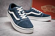 Кроссовки женские 12932, Vans Old Skool, темно-синие ( 37  ), фото 5