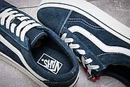 Кроссовки женские 12932, Vans Old Skool, темно-синие ( 37  ), фото 6