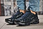 Кроссовки женские 12952, Nike Air Tn, темно-синие ( 39 41  ), фото 2