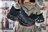 Кроссовки женские 12952, Nike Air Tn, темно-синие ( 39 41  ), фото 6