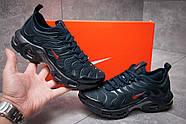 Кроссовки женские 12953, Nike Air Tn, темно-синие ( 38 39 41  ), фото 2
