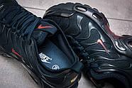 Кроссовки женские 12953, Nike Air Tn, темно-синие ( 38 39 41  ), фото 6