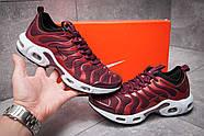 Кроссовки женские 12955, Nike Air Tn, бордовые ( 36 37 38  ), фото 2