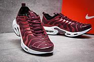 Кроссовки женские 12955, Nike Air Tn, бордовые ( 36 37 38  ), фото 5