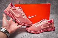 Кроссовки женские 12993, Nike Air Free 3.0, коралловые ( 37  ), фото 2