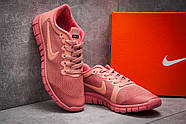 Кроссовки женские 12993, Nike Air Free 3.0, коралловые ( 37  ), фото 3