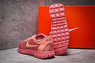 Кроссовки женские 12993, Nike Air Free 3.0, коралловые ( 37  ), фото 4