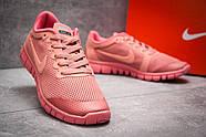 Кроссовки женские 12993, Nike Air Free 3.0, коралловые ( 37  ), фото 5