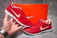 Кроссовки женские 12995, Nike Air Free 3.0, красные ( 37  ), фото 2