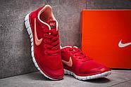 Кроссовки женские 12995, Nike Air Free 3.0, красные ( 37  ), фото 3