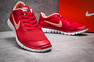 Кроссовки женские 12995, Nike Air Free 3.0, красные ( 37  ), фото 5