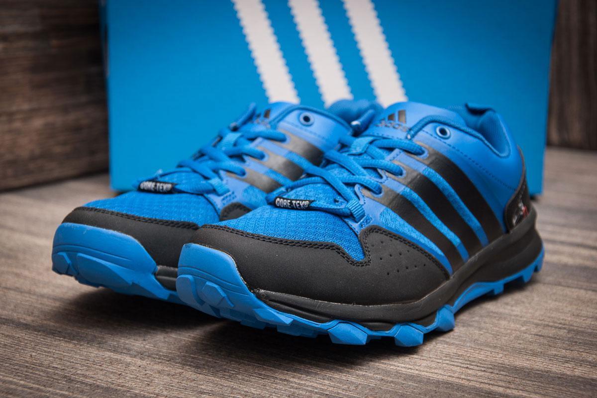 Кроссовки мужские Adidas Terrex Gore Tex, черные (11344) размеры в наличии ► [  45 (последняя пара)  ]