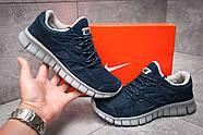Кроссовки мужские 13442, Nike Free Run 2+, темно-синие ( 41  ), фото 2