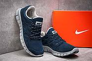 Кроссовки мужские 13442, Nike Free Run 2+, темно-синие ( 41  ), фото 3