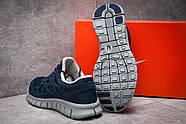 Кроссовки мужские 13442, Nike Free Run 2+, темно-синие ( 41  ), фото 4