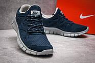Кроссовки мужские 13442, Nike Free Run 2+, темно-синие ( 41  ), фото 5