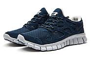 Кроссовки мужские 13442, Nike Free Run 2+, темно-синие ( 41  ), фото 7