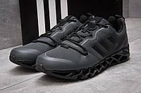 Кроссовки мужские Adidas Terrex, серые (13592) размеры в наличии ► [  42 (последняя пара)  ], фото 1