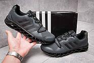 Кроссовки мужские 13592, Adidas Terrex, серые ( 42  ), фото 2