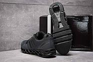 Кроссовки мужские 13592, Adidas Terrex, серые ( 42  ), фото 4