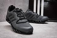 Кроссовки мужские 13592, Adidas Terrex, серые ( 42  ), фото 5