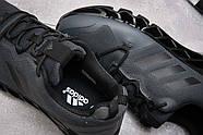 Кроссовки мужские 13592, Adidas Terrex, серые ( 42  ), фото 6