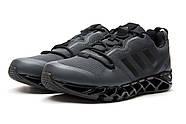 Кроссовки мужские 13592, Adidas Terrex, серые ( 42  ), фото 7
