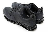 Кроссовки мужские 13592, Adidas Terrex, серые ( 42  ), фото 8