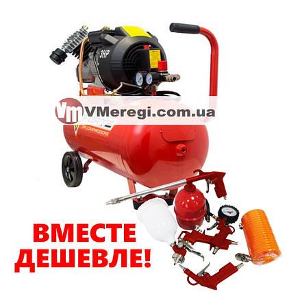 Компрессор двухпоршневой Forte VFL-50 с Набором пневмоинструмента 5 предметов!, фото 2
