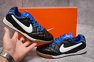 Кроссовки мужские 13951, Nike Tiempo, черные ( 37 38 39 40  ), фото 2
